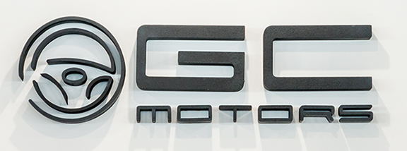 Logo International GC Motors